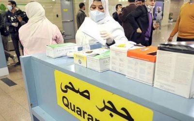 تسجيل 22 إصابة جديدة بفيروس كورونا بالمغرب