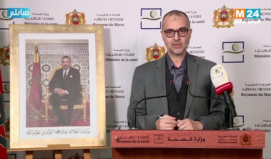 وزارة الصحة: ارتفاع عدد الاصابات بفيروس كورونا في المغرب الى 1120