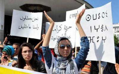 بعد الأساتذة…الدكاترة المعطلون يستعدون للخروج في مسيرة وطنية بالرباط