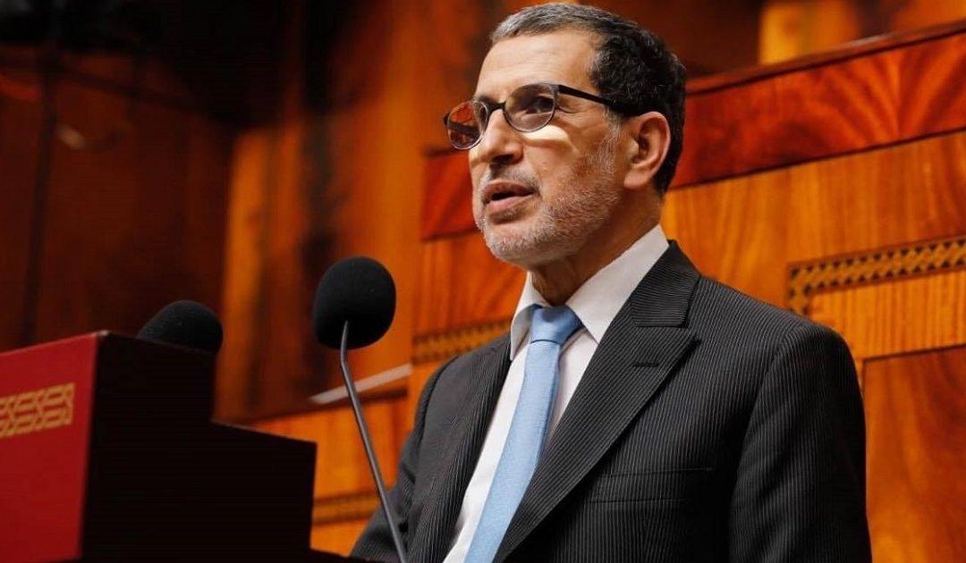مشروع قانون المالية لسنة2021 يخلق ردود فعل متباينة بين الأغلبية والمعارضة