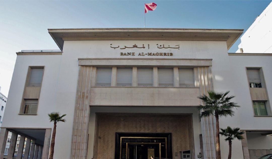 بنك المغرب يعلن عن اعتماد الأصول الاحتياطية الرسمية كمؤشر مرجعي وحيد
