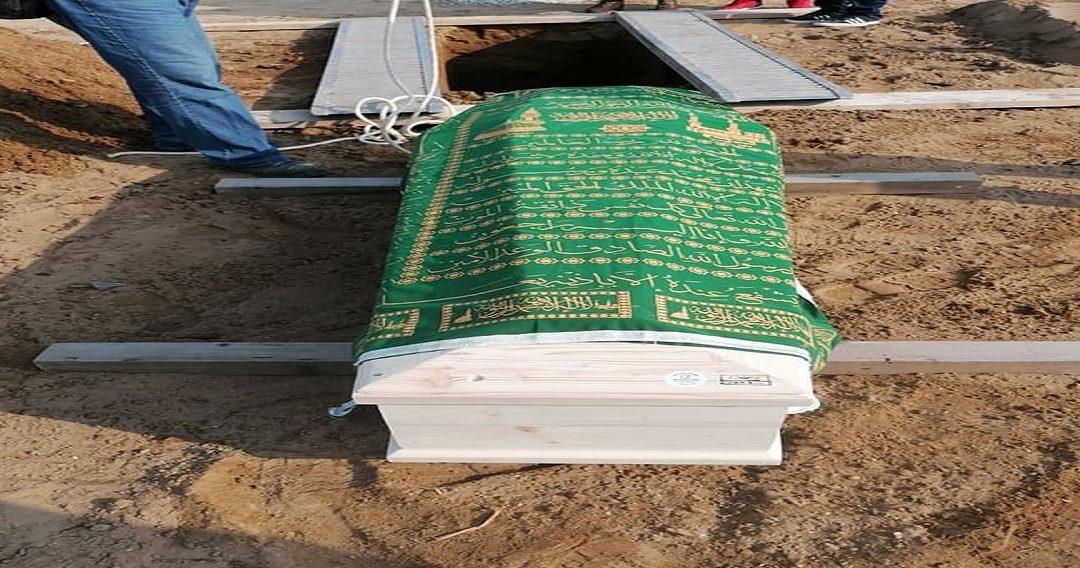 سفارة المغرب بمدريد تعلن التكفل بمصاريف دفن موتى المغاربة