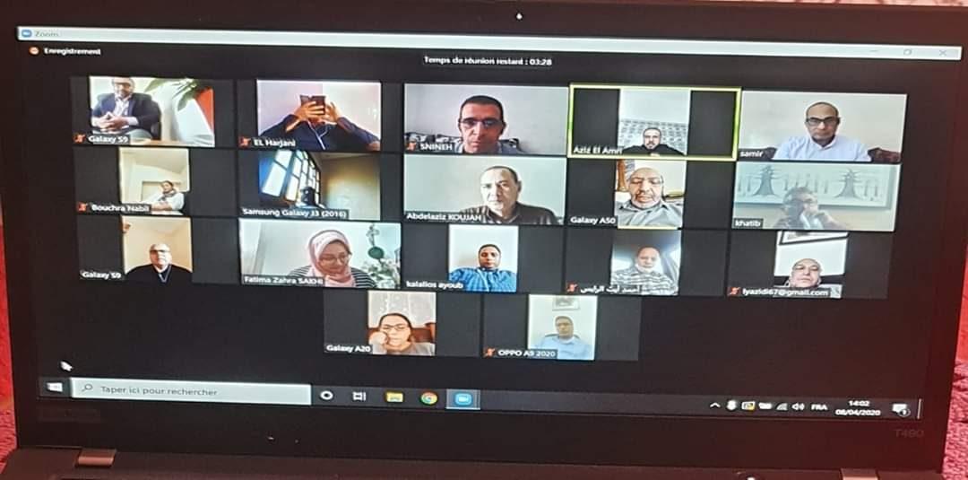 جماعة مراكش تعقد إجتماعاتها عبر تقنية الفيديو لمنع إنتشار فايروس كورونا