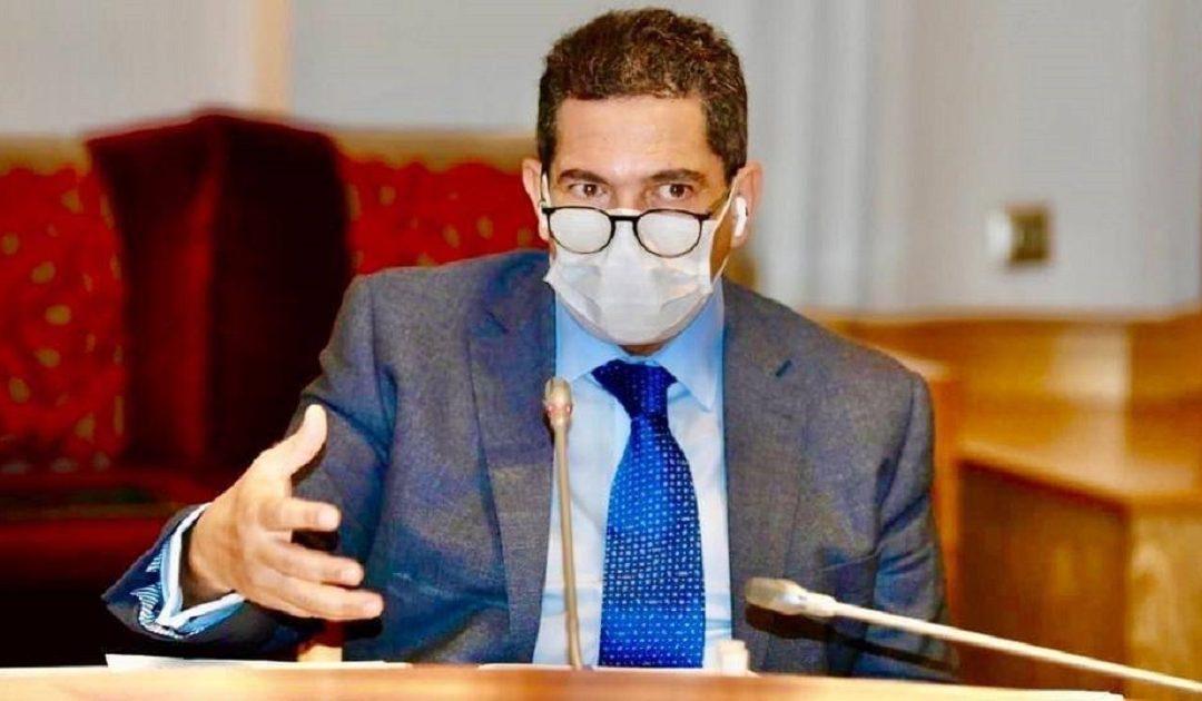 وزارة امزازي تعلن عن النتائج النهائية الخاصة بإسناد منصب مدير ومنصب مدير الدراسة بمؤسسات التعليم الثانوي لسنة 2020.