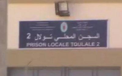 """سجن """"تولال 2"""" بمكناس: نزيل ينتحر شنقا بقطعة من ألبسته ربطها بقضبان النافذة"""