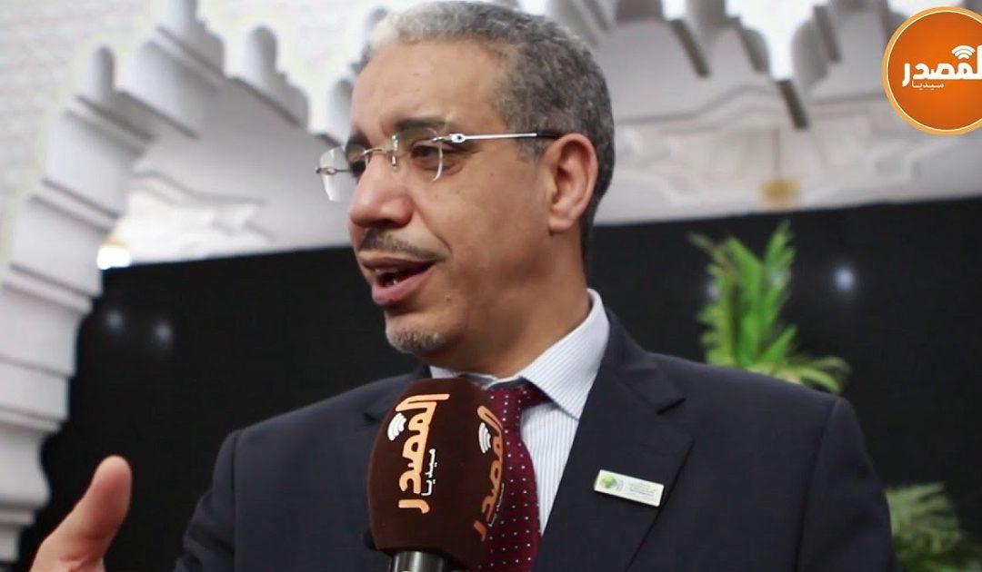 وزارة رباح تباشر إعادة هيكلة النشاط المنجمي بقرار جديد