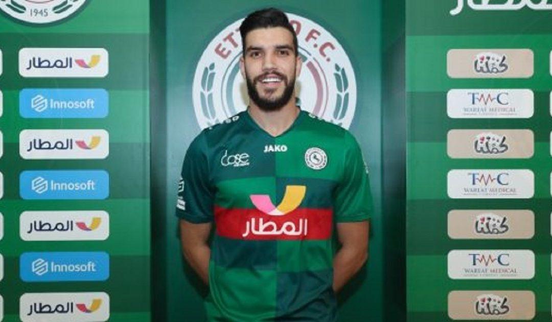 وليد أزارو يترك الأهلي رسميا وينضم إلى نادي الاتفاق السعودي