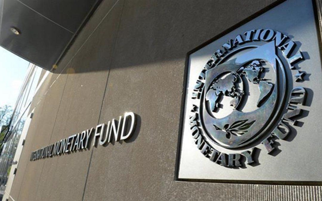 صندوق النقد الدولي : القطاع البنكي سيواجه ضغوطا إلى غاية سنة 2025