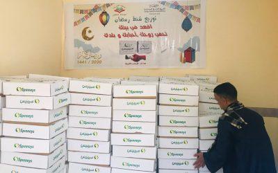 الطريقة القادرية البودشيشية تتضامن  مع الفئات المعوزة والمحتاجة بالمغرب وخارجه طيلة شهر رمضان