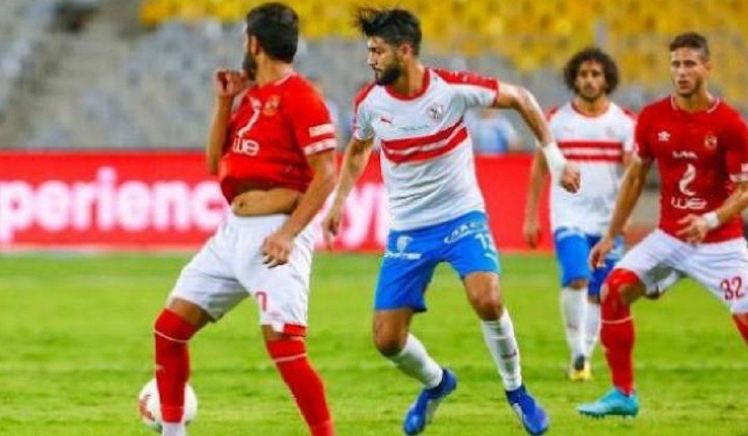 اللجنة الخماسية المكلفة باتحاد الكرة المصري تحسم في استئناف منافسات الدوري
