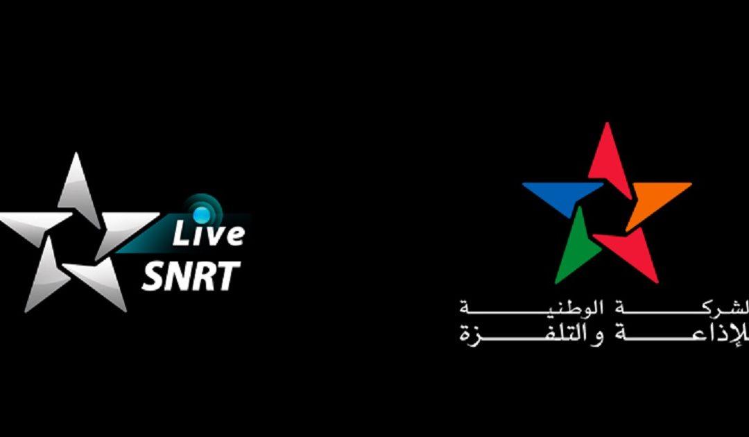 الإذاعة الأمازيغية تعلن الانتقال الرسمي إلى بث برامجها 24/24 ساعة