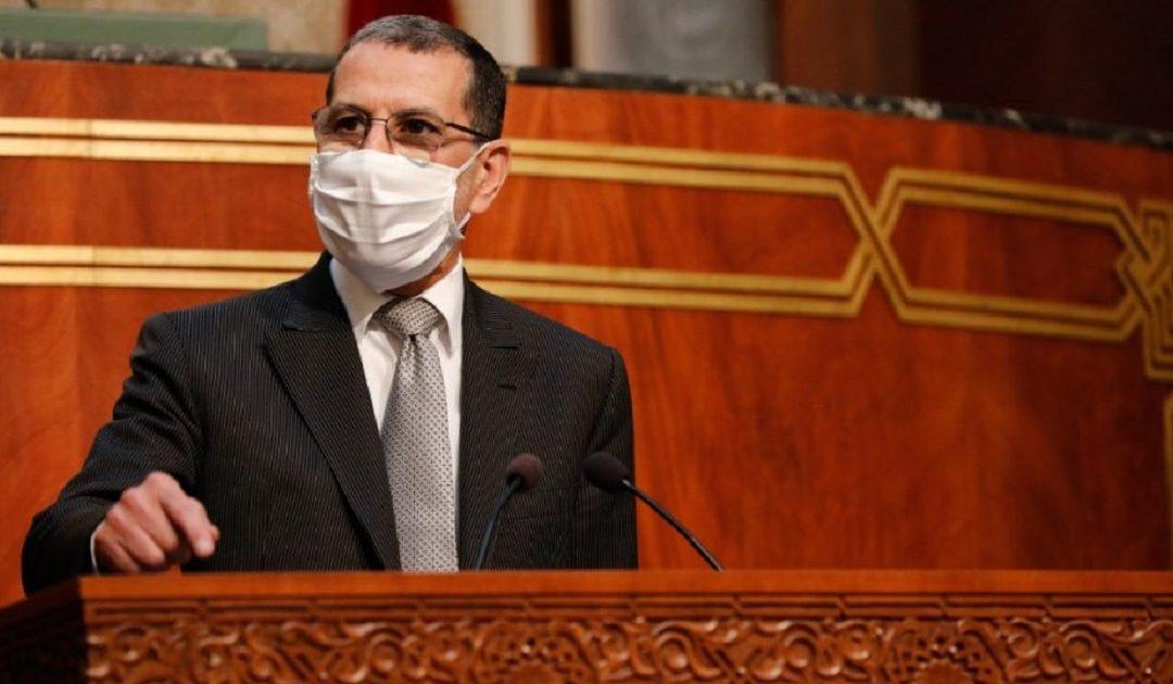 المغرب ينتج 14مليون كمامة وفق رئيس الحكومة وهذه الشروط لتحسن الوضع