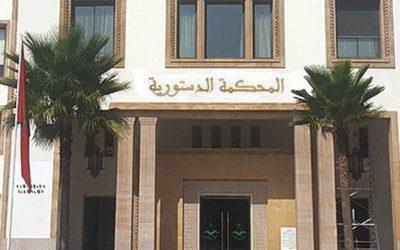 المحكمة الدستورية: القانون التنظيمي المتعلق بالمحكمة لا يتيح إمكانية تبادل الملاحظات الكتابية
