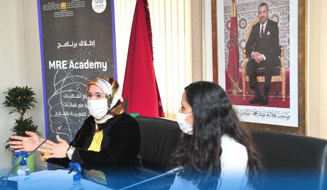 وزارة الوفي تطلق برنامجا جديدا لتعبئة كفاءات مغاربة العالم
