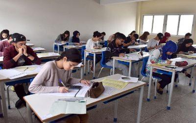 وزارة التربية الوطنية تحدد موعد إجراء امتحان نيل شهادة التقني العالي برسم دورة 2021
