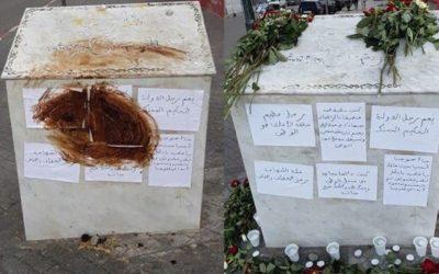 مدنس النصب التذكاري للراحل عبد الرحمان اليوسفي في قبضة الأمن