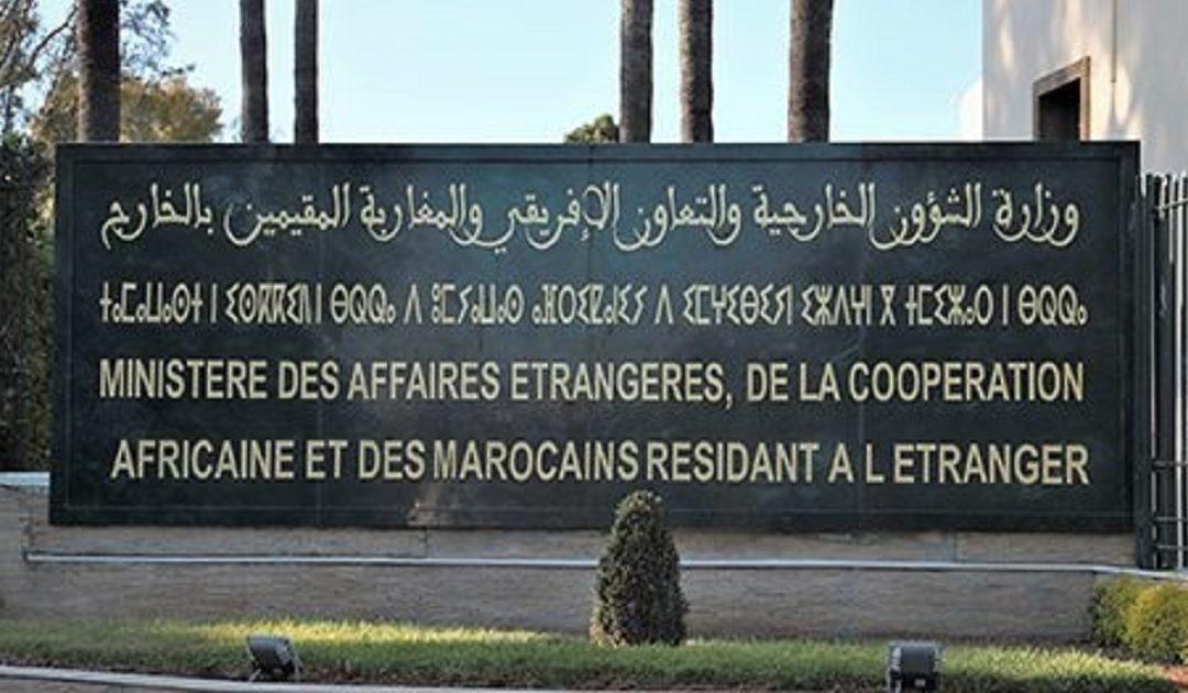 """وزارة الجالية تنظم لقاء افتراضيا حول موضوع: """" الحماية القانونية للمرأة المغربية المقيمة بالخارج على ضوء مدونة الأسرة والاتفاقيات الدولية"""""""