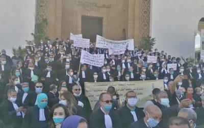 محامو المغرب يطالبون بإدراج مهنة المحاماة ضمن القطاعات المتضررة من جائحة كورونا