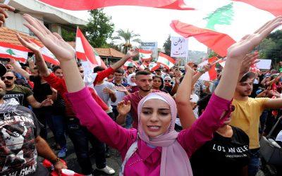 لبنان .. احتجاجات شعبية تنديدا بتفاقم الوضع الاقتصادي