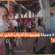 عبد الرزاق الشابي الكاتب العام لسوق الجملة بالدارالبيضاء:   لا وجود لبؤرة  داخل السوق هي ست حالات فق