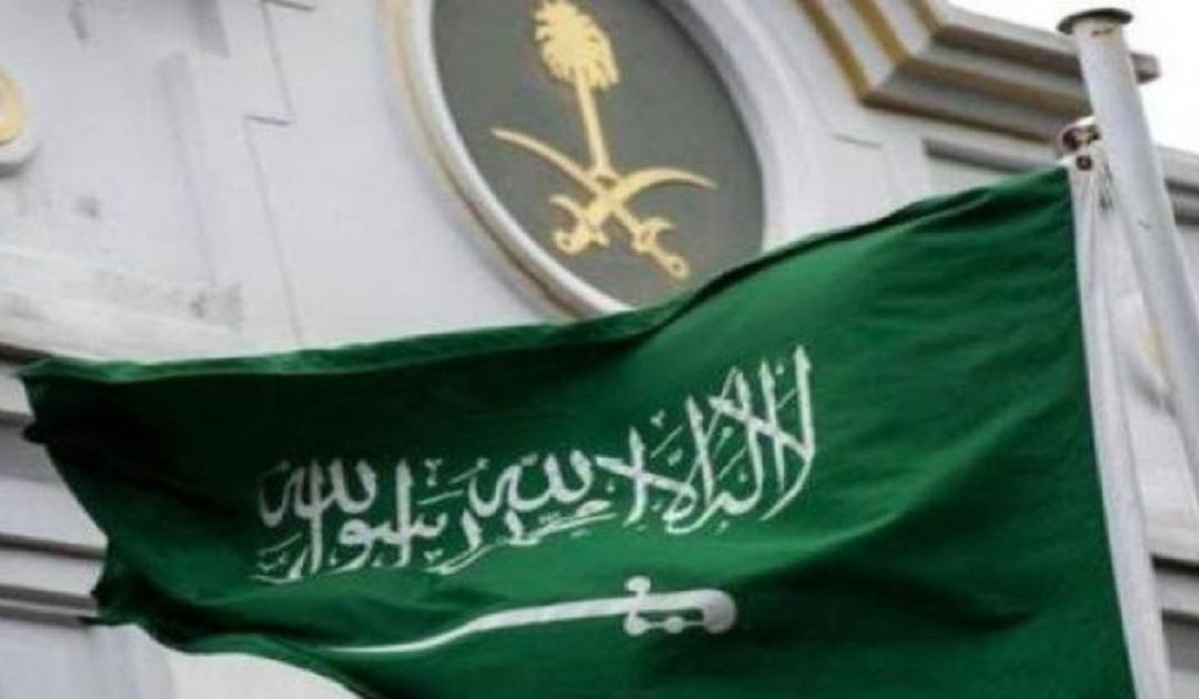 وفاة الأمير سعود بن عبدالله بن فيصل بن عبدالعزيز