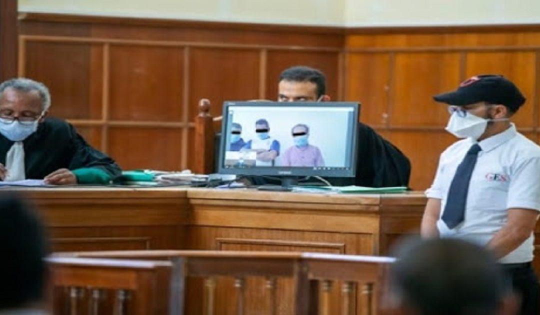 """المجلس الأعلى للسلطة القضائية يكشف عن حصيلة تطبيق نظام """"المحاكمة عن بعد"""""""