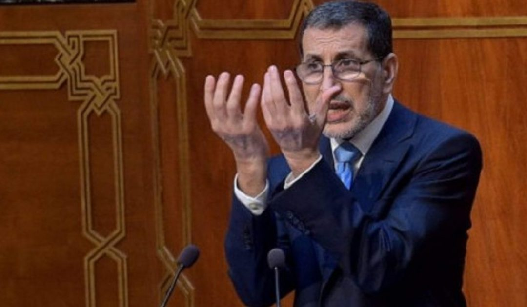 العثماني يحل بالبرلمان لمناقشة الاستراتيجية الوطنية للتلقيح ضد وباء كورونا
