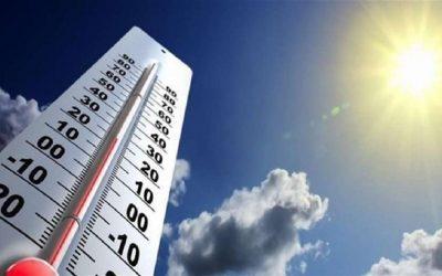 أجواء حارة بعدد من مناطق المملكة