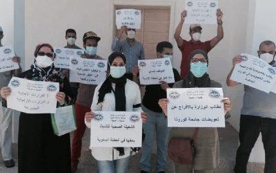 نقابة تطالب وزارة الصحة اعتبار إصابة الأطر الصحية بـ (كوفيد 19) حادثة شغل ومرض مهني