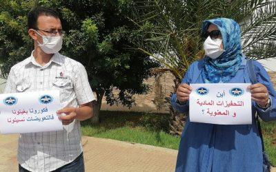 الأطر الصحية تعلن التصعيد ضد ايت الطالب وتطالب بإنصافها وحمايتها خلال وقفة احتجاجية بالبيضاء + صور