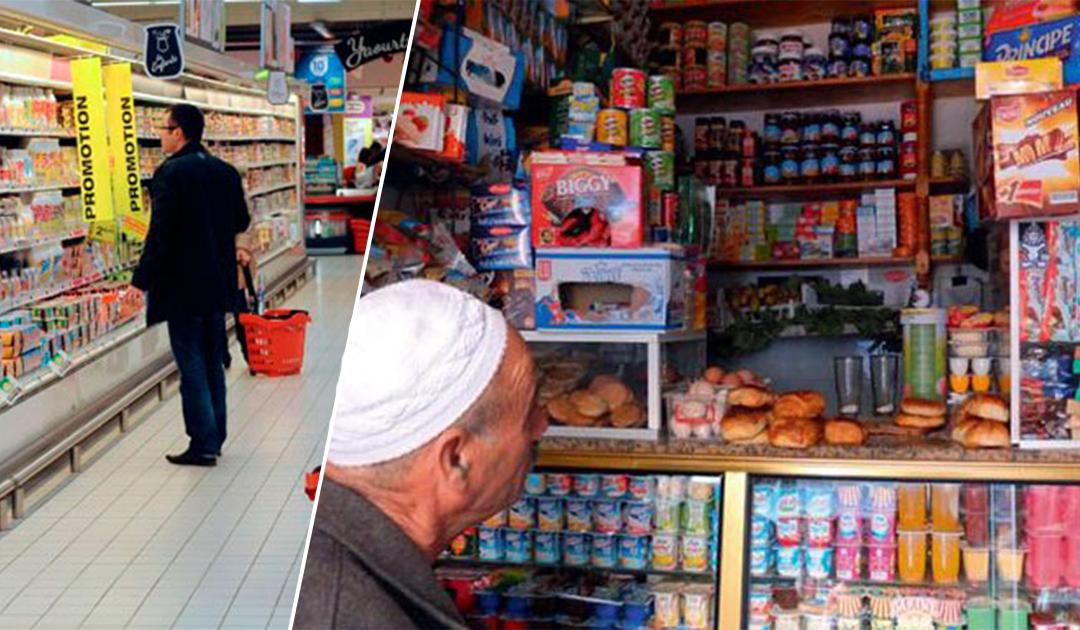 """""""مول الحانوت"""" والأسواق الممتازة بالمغرب .. غياب التكافؤ ومشاكل بالجملة"""