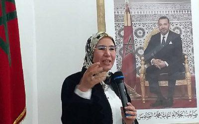 وزارة الوفي تحتفي باليوم الوطني للمهاجر وتسلط الضوء على مساهمة مغاربة العالم في البرامج التنموية للمملكة