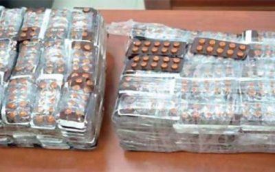 أمن القنيطرة يوقف مروجا للأقراص الطبية المخدرة