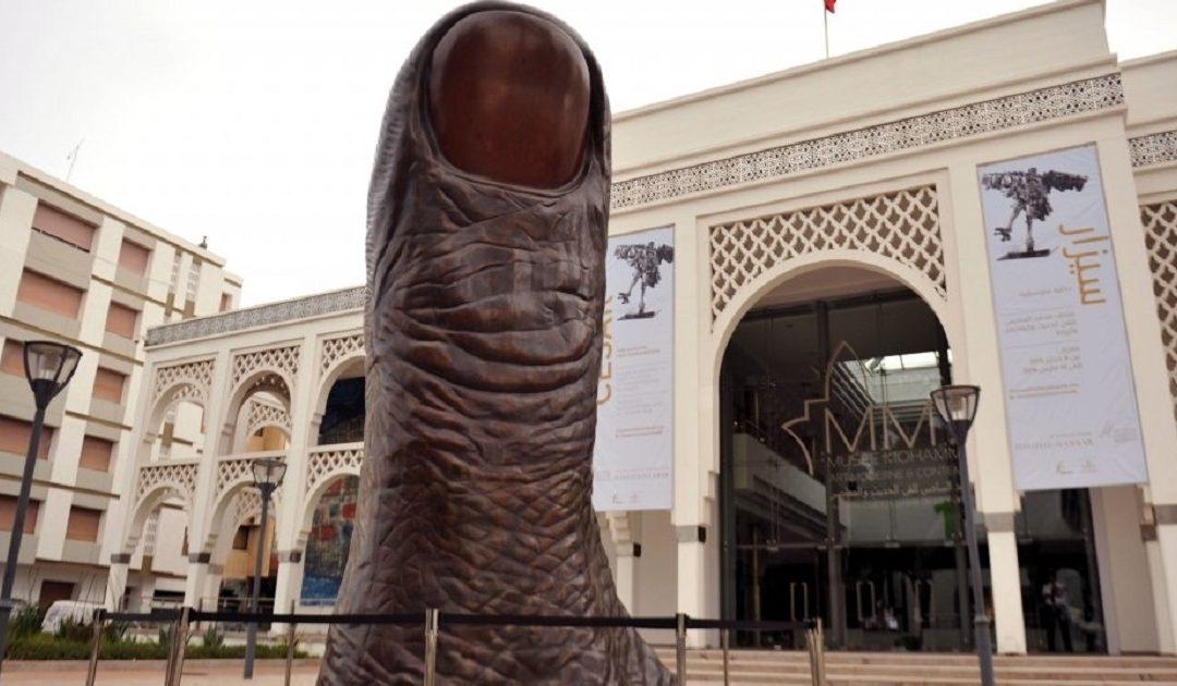 المتاحف الوطنية تفتح أبوابها للزوار مجانا