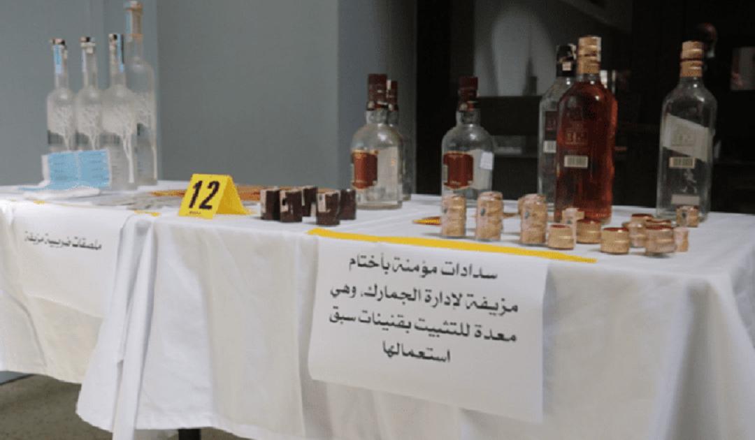 ضبط مشروبات كحولية ومواد غذائية منتهية الصلاحية داخل مطاعم مصنفة بطنجة