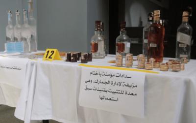شرطة فاس تضبط 74 ألفا و505 قنينة من المشروبات الكحولية يشتبه في مخالفتها للمقتضيات الجمركية