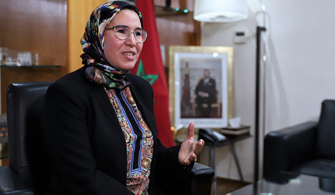 وزارة الوفي تعلن إطلاق طلب عروض مشاريع لفائدة الجمعيات المغربية الناشطة بالخارج