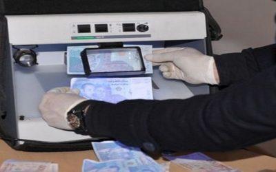 توقيف 4 أشخاص بتهمة تزوير وترويج أوراق مالية