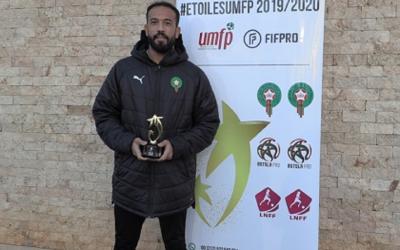 الرجاء البيضاوي يحصد حصة الأسد من جوائز الاتحاد المغربي للاعبين المحترفين