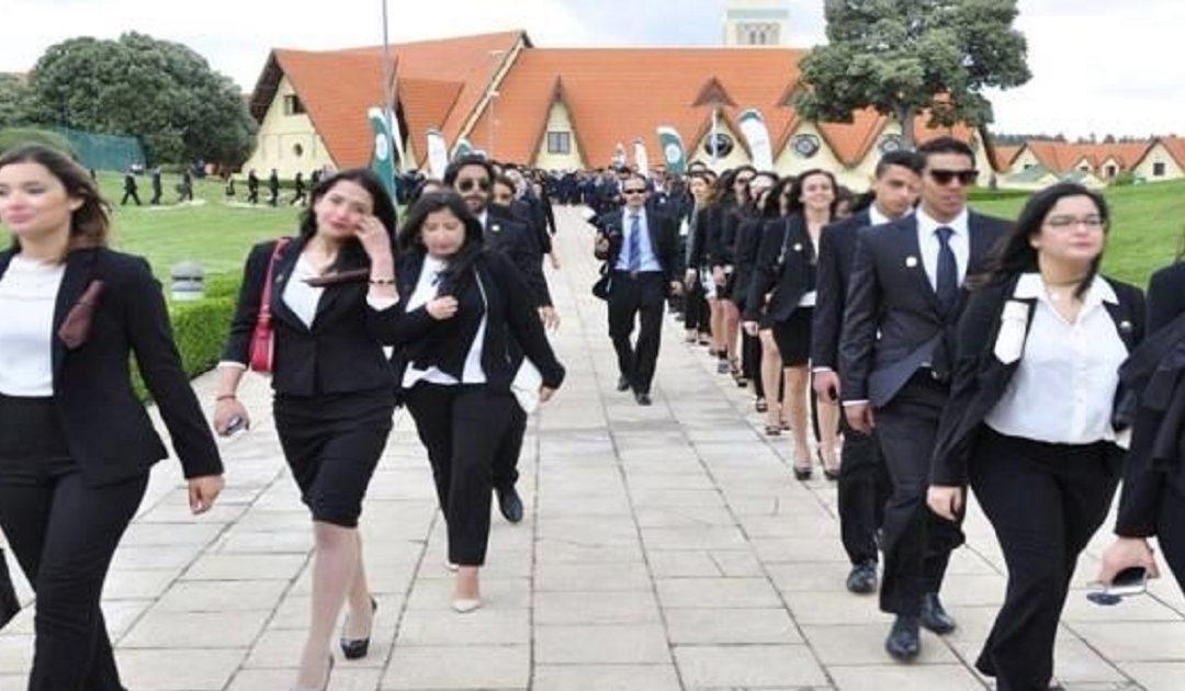 وزارة الوفي تعلن تنظيم الدورة الرابعة من الجامعة الشتوية بصيغة افتراضية – حضورية