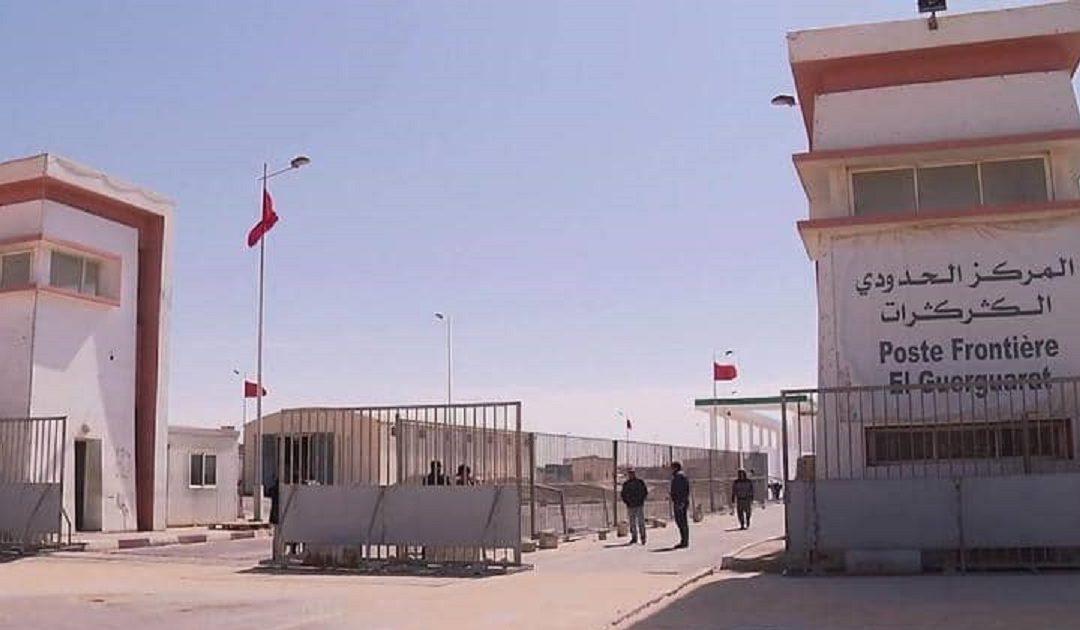 فعاليات مكسيكية تؤيد التدخل المغربي تطهير معبر الكركرات