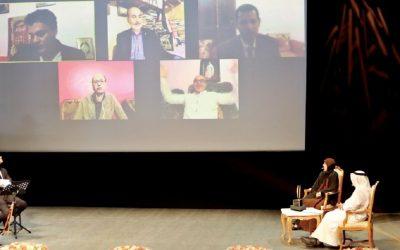 المغربي عمر قرطاح يتوج بجائزة الدوحة للكتابة الدرامية في فئة السيناريو السينمائي