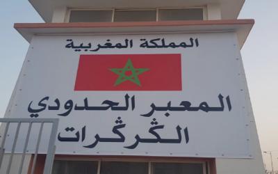 """عضو مجلس النواب التشيكي  """" إعاقة حرية تنقل الأشخاص والبضائع تهدد السلام والأمن بمنطقتي المغرب العربي والساحل """""""