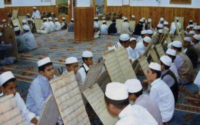 وزارة الأوقاف تقرر الموافقة على اعتماد التعليم الحضوري لمؤسسات التعليم العتيق الراغبة في ذلك