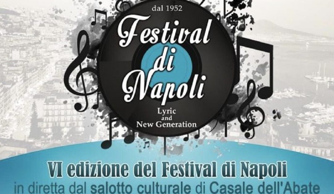 مجلس الجالية المغربية بالخارج يدعم ترسيخ الثقافات من خلال الموسيقى في نابولي الإيطالية