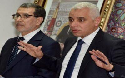 """المغرب يستعد للترخيص بإستخدام لقاحي """"أسترازينيكا"""" و""""سينوفارم"""""""