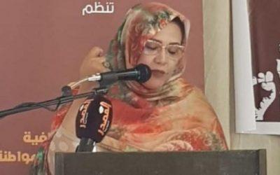 العالية ماء العينين: خطاب السخرية كان حاضرا بقوة في تفاعل المغاربة مع جائحة كورونا