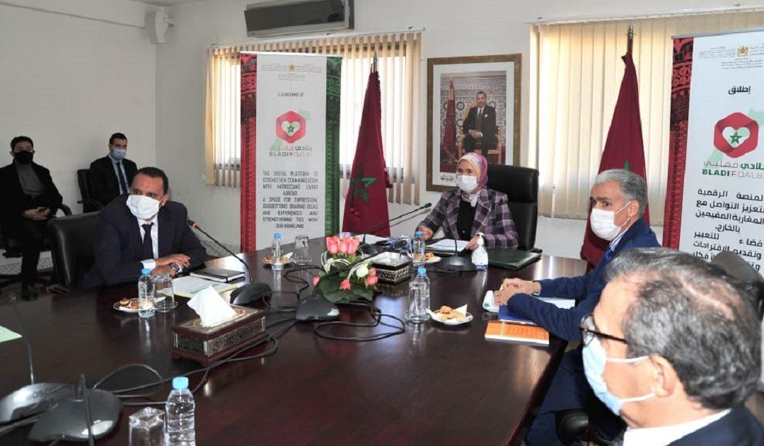 إطلاق منصة رقمية تعزز التواصل مع مغاربة العالم وتقوي ارتباطهم بوطنهم الأم