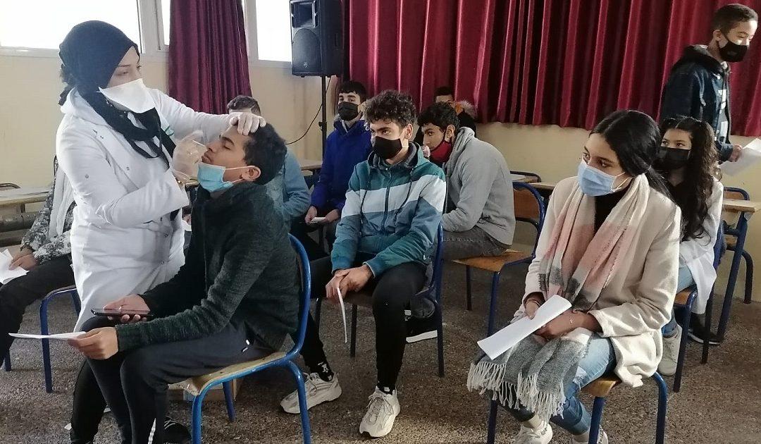 حملة الكشف عن السلالة الجديدة لكورونا في صفوف التلاميذ تنطلق بالدار البيضاء + صور