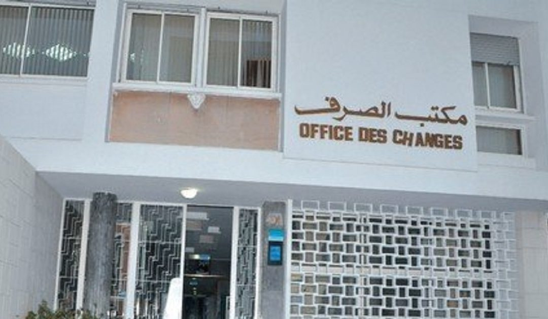 مكتب الصرف: أزيد من 1900 مغربي صرحوا بامتلك أكثر من 5 مليار درهم خارج البلاد في 2020